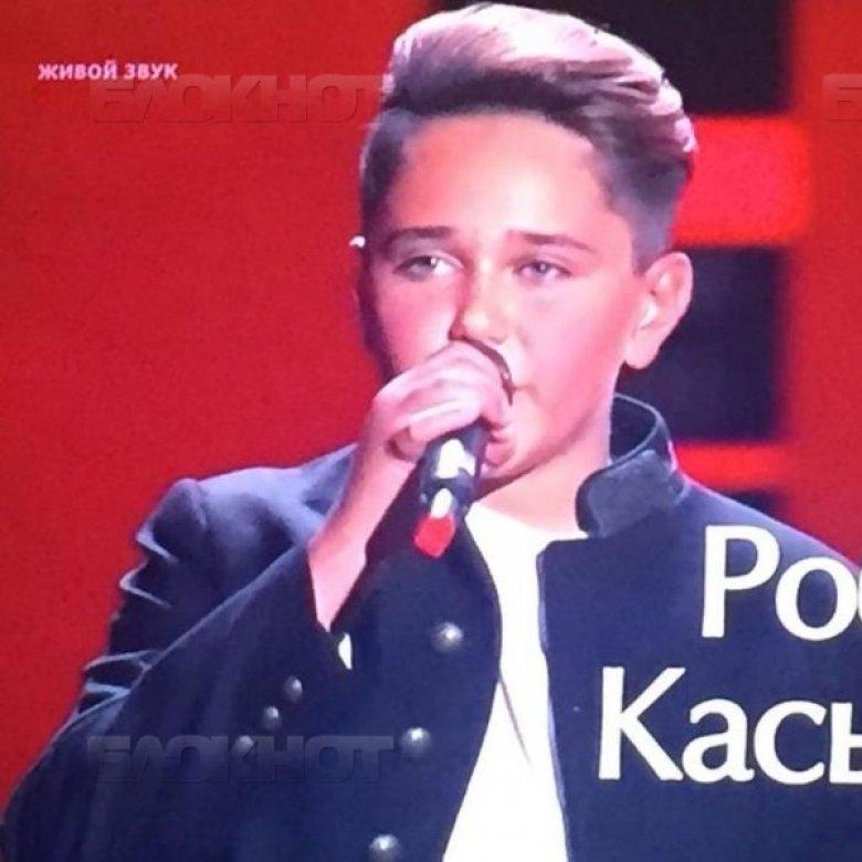 13-летний Роберт Касьян из Краснодара прошёл в проект «Голос Дети»